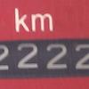 Honda CRX ED9 222222 Kilometer